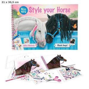 Miss Melody – עיצוב חוות סוסים
